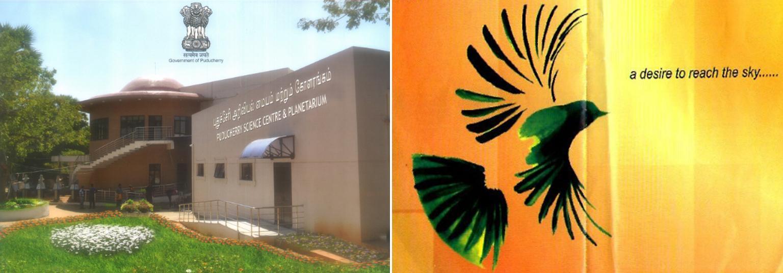 Dr. Abdulkalam Science Centre and Planetarium,Puducherry Banner