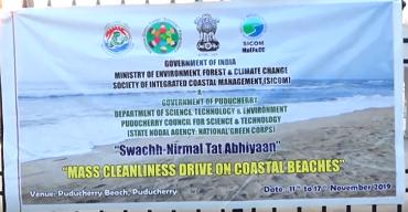 Swachh Nirmal Tat Abhiyaan cleaning at Paradise Beach, Puducherry