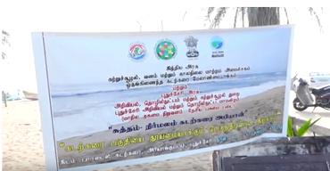 Swachh Nirmal Tat Abhiyaan - Puducherry Beach Cleaning Activity Videos