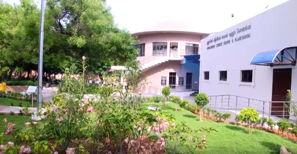 Dr.Abdul Kalam Science Centre